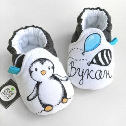 M.119-pingvin